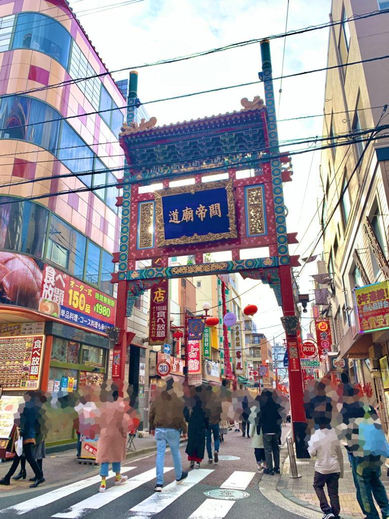 横浜中華街メインストリート