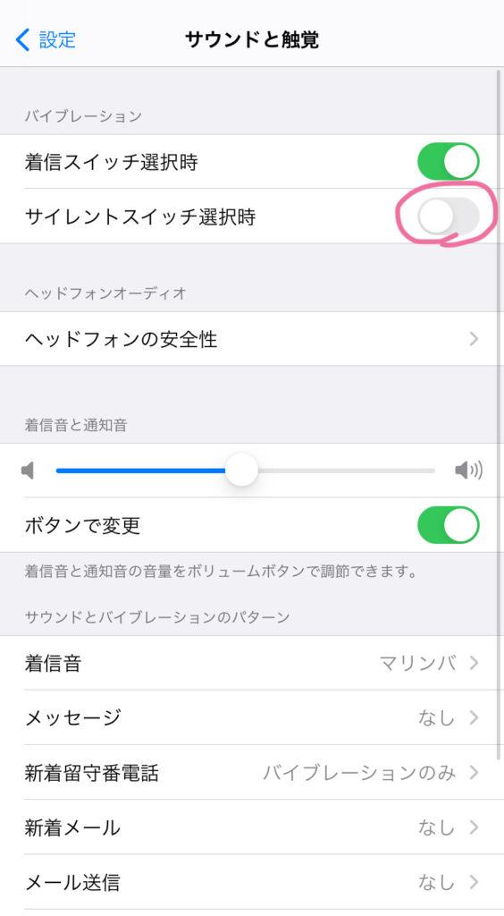 Apple WatchのLine通知