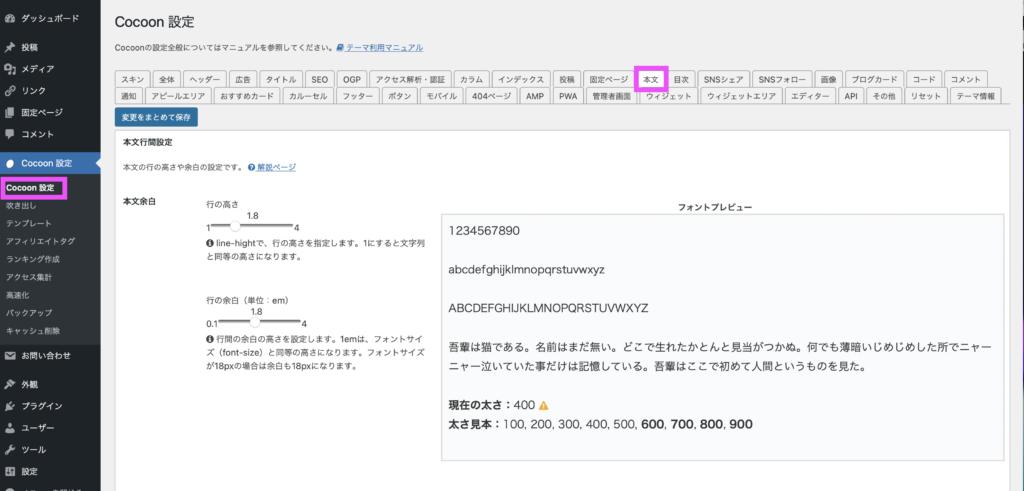 A8.netの楽天商品リンクの画像が出ない時の対処法