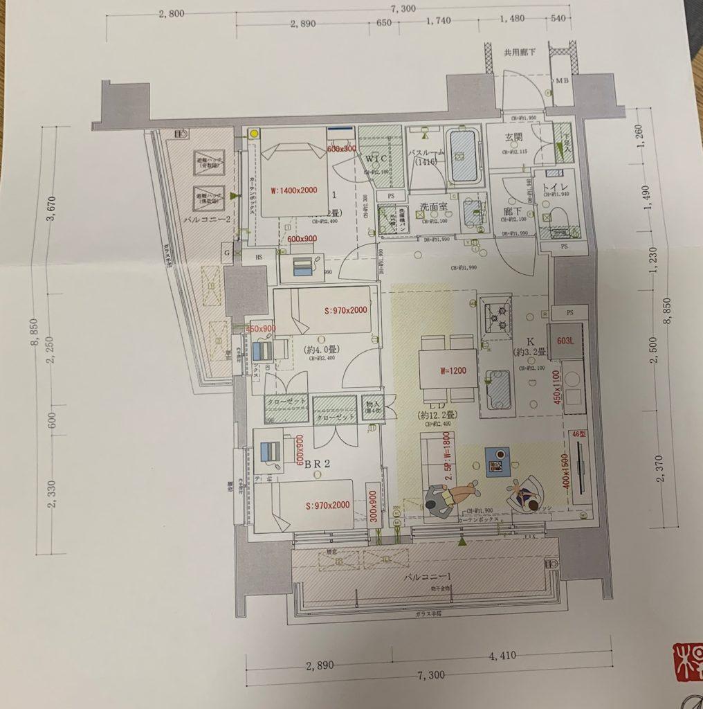 横浜の新築マンション、オープンレジデンシア横浜の口コミや価格について