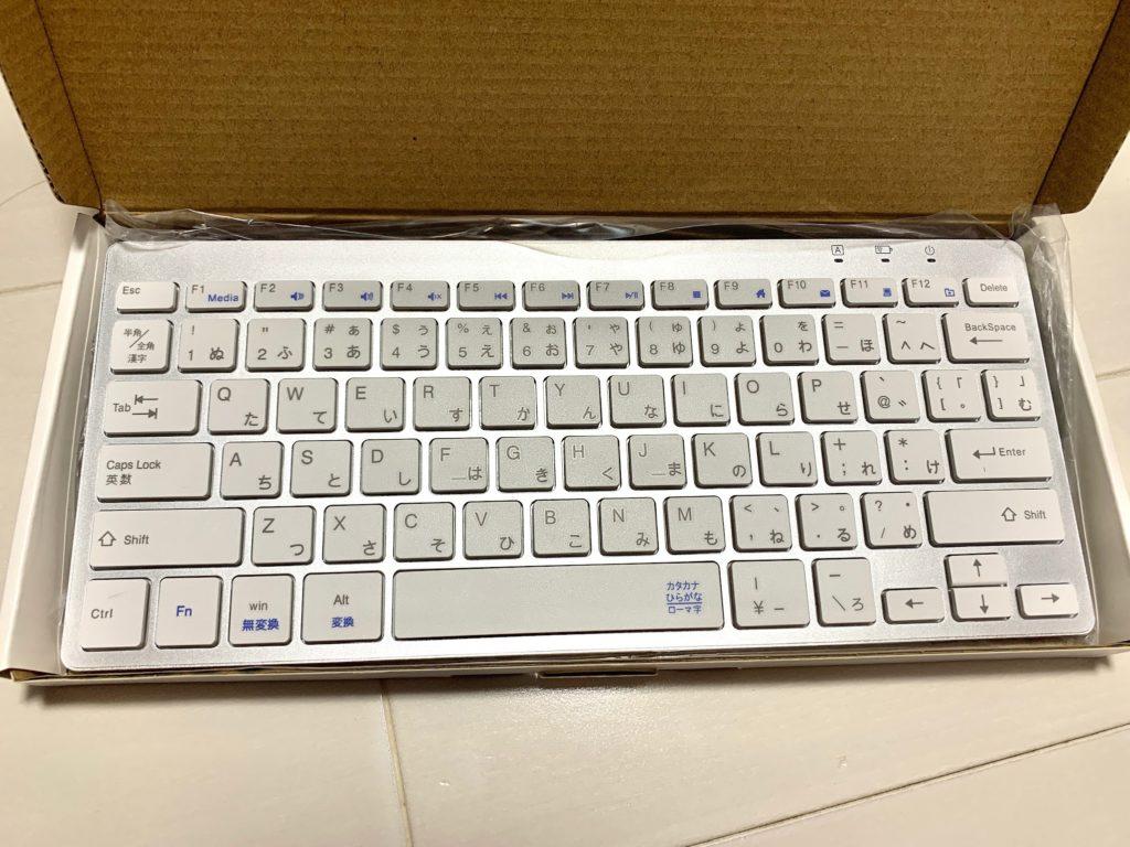 BoYataのワイヤレスキーボードレビュー!Macで日本語英語入力を切り替える方法について