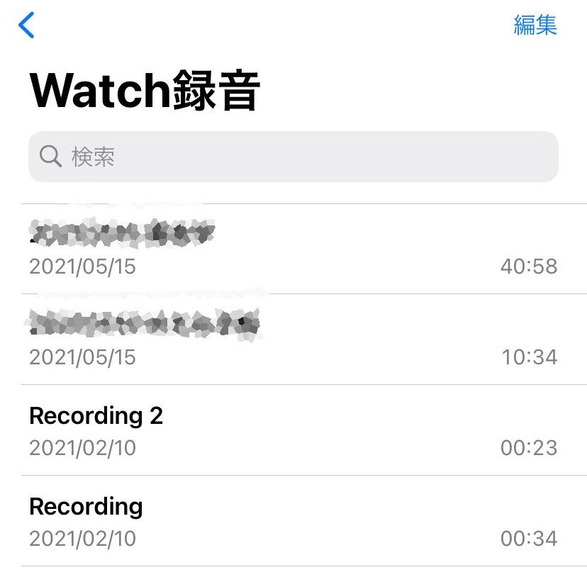 Apple Watch ボイスメモ 同期されない