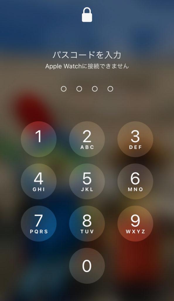 【Apple Watch】マスクをしたままiPhoneのロック解除ができない時の対処法