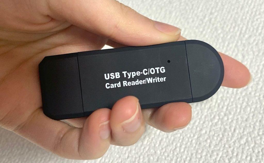 超コンパクトなType-Cで使えるmicroSD/SDカードのおすすめカードリーダー