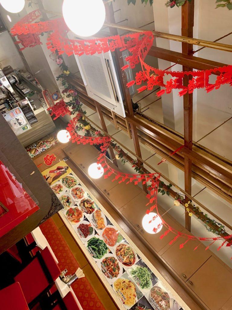 【高円寺】福来門でランチメニューをいただきました【中華街な気分】
