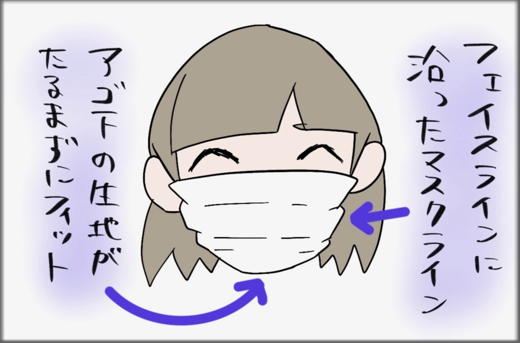 【簡単アレンジ】不織布マスクで小顔効果を狙う方法【人生変わる】